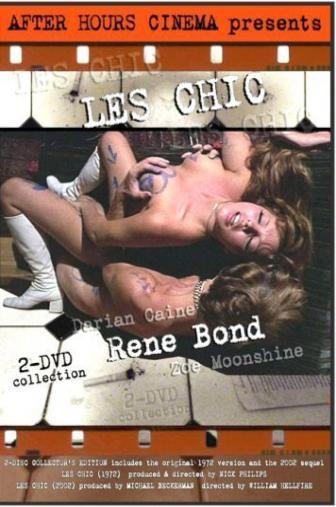 Random Movie Pick - Les Chic 1972 Poster