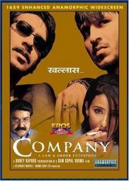 Random Movie Pick - Company 2002 Poster