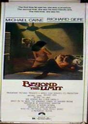 Random Movie Pick - The Honorary Consul 1983 Poster