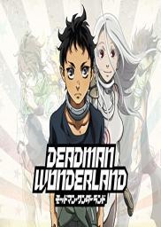 Random Movie Pick - Deadman Wonderland 2011 Poster