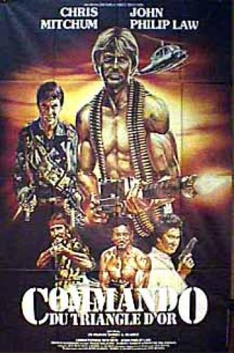 Random Movie Pick - American Commandos 1986 Poster