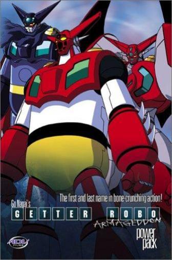 Random Movie Pick - Chenji!! Gettâ robo: sekai saigo no hi 1998 Poster