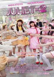 Juliet Juliet - The Sound of Love Musical