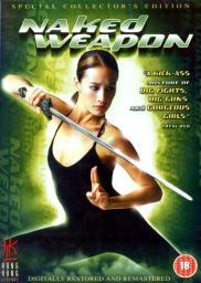 Random Movie Pick - Chek law dak gung 2002 Poster