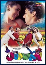 Random Movie Pick - Judwaa 1997 Poster