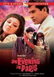 Random Movie Pick - An Evening in Paris 1967 Poster