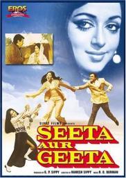 Random Movie Pick - Seeta Aur Geeta 1972 Poster