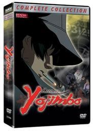 Random Movie Pick - Kaze no yôjinbô 2001 Poster