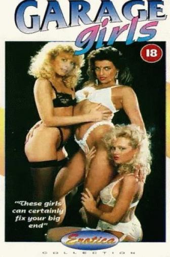 Random Movie Pick - Garage Girls 1982 Poster
