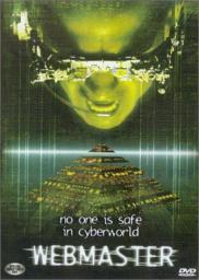 Random Movie Pick - Skyggen 1998 Poster