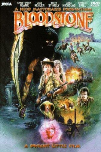 Random Movie Pick - Bloodstone 1988 Poster