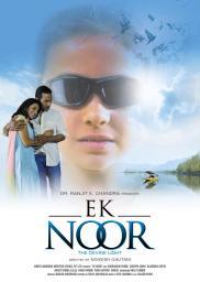 Random Movie Pick - Ek Noor 2011 Poster