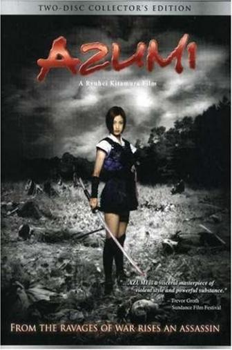 Random Movie Pick - Azumi 2003 Poster