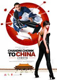 Random Movie Pick - Chandni Chowk to China 2009 Poster