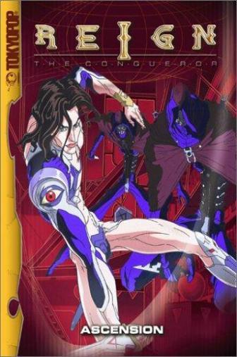 Random Movie Pick - Alexander Senki 1997 Poster