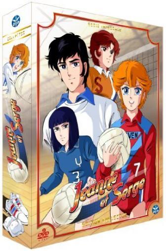 Random Movie Pick - Atakkâ you! 1984 Poster