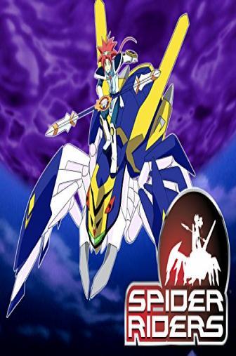 Random Movie Pick - Spider Riders 2005 Poster