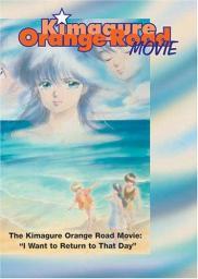 Random Movie Pick - Kimagure Orenji Rôdo 1987 Poster