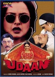 Random Movie Pick - Udaan 1997 Poster