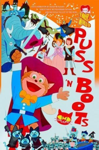 Random Movie Pick - Nagagutsu o haita neko 1969 Poster