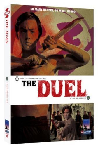 Random Movie Pick - Da jue dou 1971 Poster