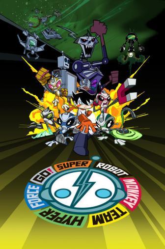 Random Movie Pick - Super Robot Monkey Team Hyperforce Go! 2004 Poster