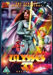 Random Movie Pick - Ulysse 31 1981 Poster