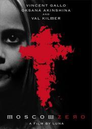 Random Movie Pick - Moscow Zero 2006 Poster