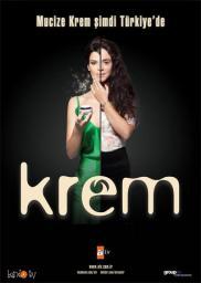 Random Movie Pick - Krem 2012 Poster