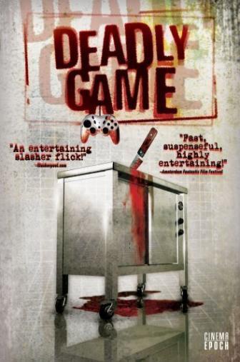 Random Movie Pick - Complexx 2006 Poster