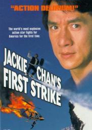 Random Movie Pick - Ging chaat goo si 4: Ji gaan daan yam mo 1996 Poster