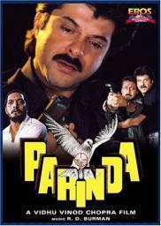 Random Movie Pick - Parinda 1989 Poster