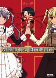 Random Movie Pick - Maria horikku 2009 Poster