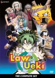 Random Movie Pick - Ueki no hôsoku 2005 Poster