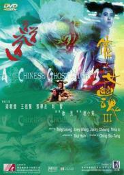 Random Movie Pick - Sien lui yau wan III: Do do do 1991 Poster