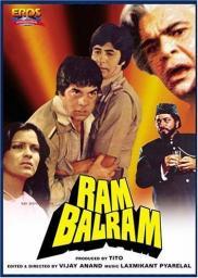 Random Movie Pick - Ram Balram 1980 Poster