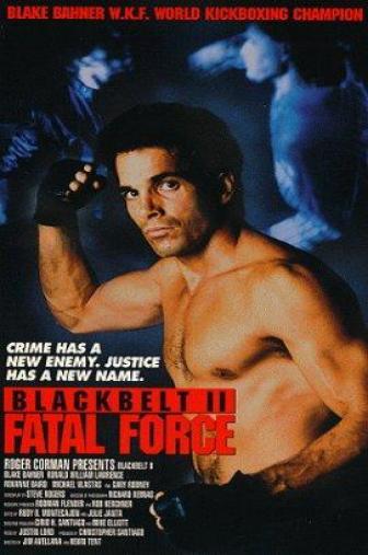 Random Movie Pick - Blackbelt II 1993 Poster