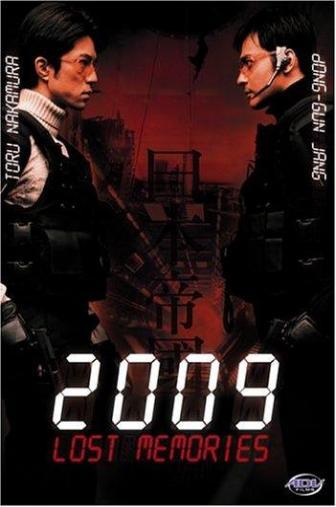 Random Movie Pick - 2009: Lost Memories 2002 Poster