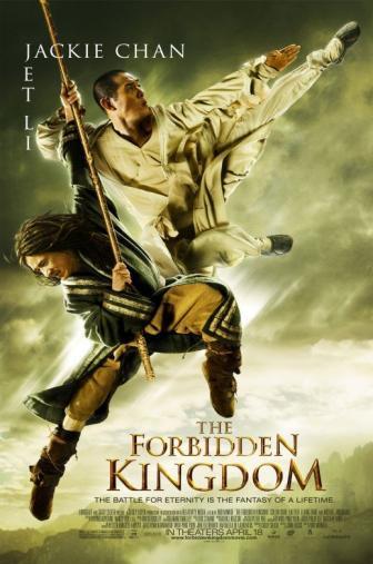 Random Movie Pick - The Forbidden Kingdom 2008 Poster