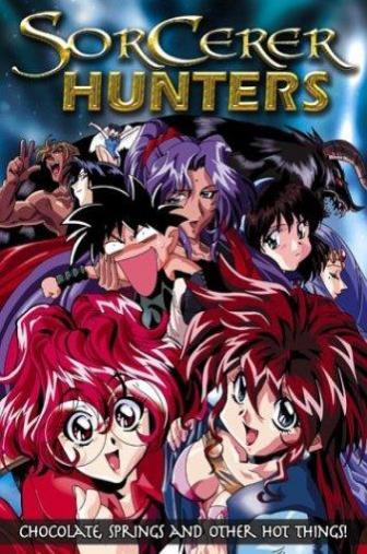 Random Movie Pick - Bakuretsu hunters 1995 Poster
