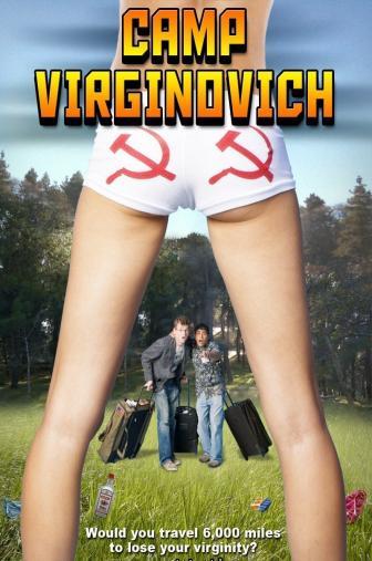 Random Movie Pick - Camp Virginovich 2012 Poster