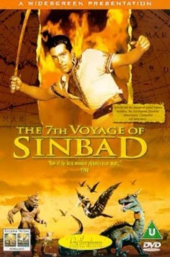 Random Movie Pick - The 7th Voyage of Sinbad 1958 Poster