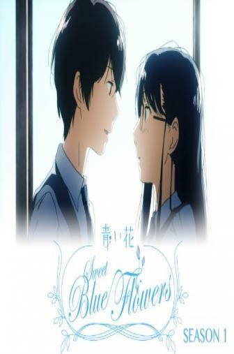 Random Movie Pick - Aoi hana 2009 Poster