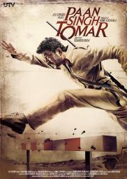 Random Movie Pick - Paan Singh Tomar 2010 Poster