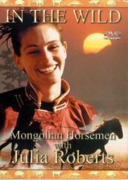 Random Movie Pick - In the Wild 1992 Poster