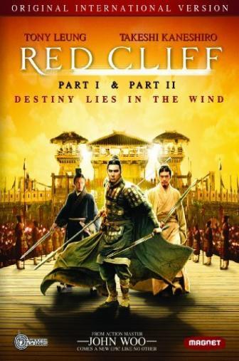 Random Movie Pick - Chi bi xia: Jue zhan tian xia 2009 Poster