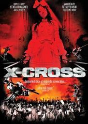 Random Movie Pick - XX (ekusu kurosu): makyô densetsu 2007 Poster