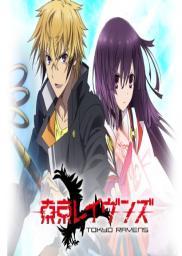 Random Movie Pick - Tokyo Ravens 2013 Poster
