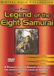 Random Movie Pick - Satomi hakken-den 1983 Poster