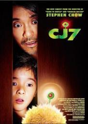 Random Movie Pick - Cheung Gong 7 hou 2008 Poster